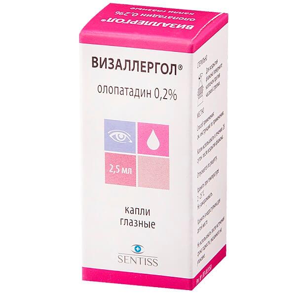 Визаллергол (капли гл.0,2% 2,5мл)