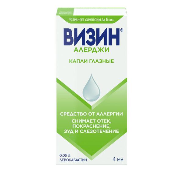 Визин Алерджи капли глазные 0,05% 4мл