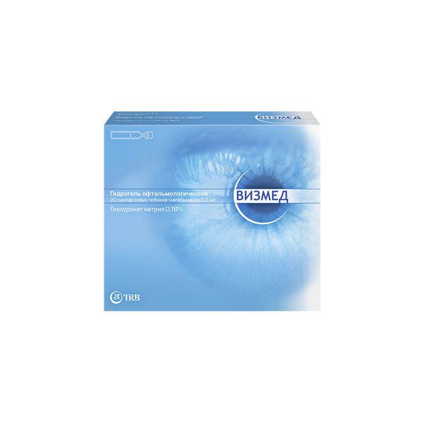 Визмед  средство увлажняющее для глаз и контактных линз 20 монодоз 0,3мл