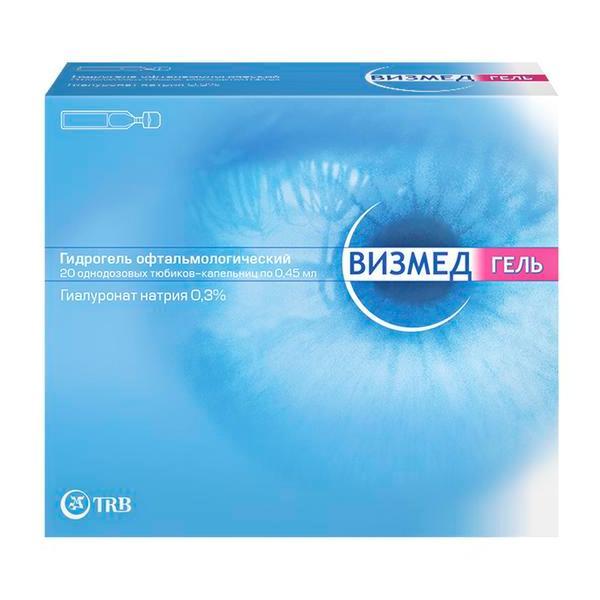 Визмед гель увлажняющее средство для глаз и контактных линз 20 монодоз 0,45мл