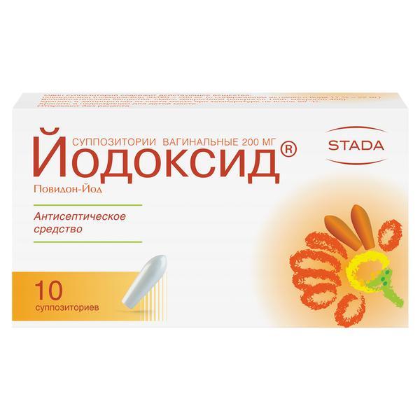 Йодоксид  суппозитории вагинальные №10