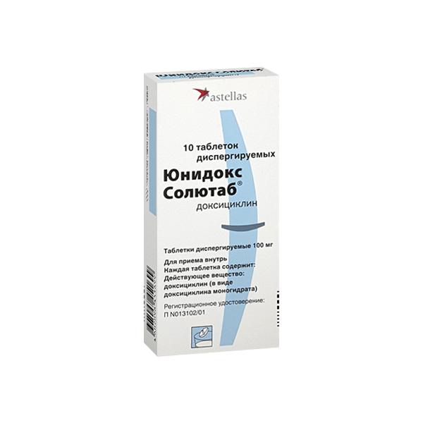 Юнидокс солютаб таблетки 100мг №10