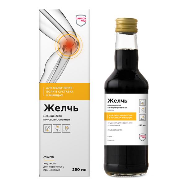 Желчь медицинская консервированная (фл.250мл)