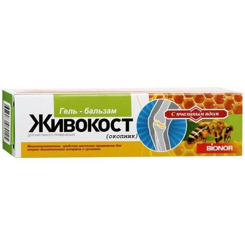 Живокост (окопник) гель-бальзам (50мл д/тела (пчел.яд))