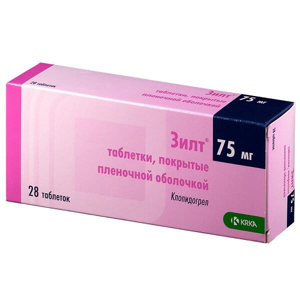 Зилт таблетки 75мг №28