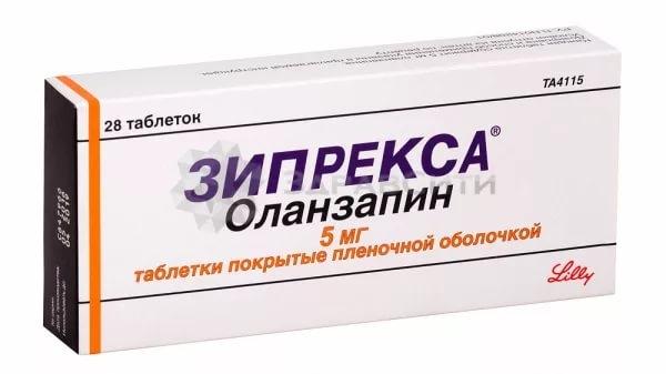 Зипрекса (таб. п.пл/об. 5мг №28)