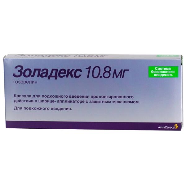Золадекс (капс.10,8мг+ шприц-аппликатор)