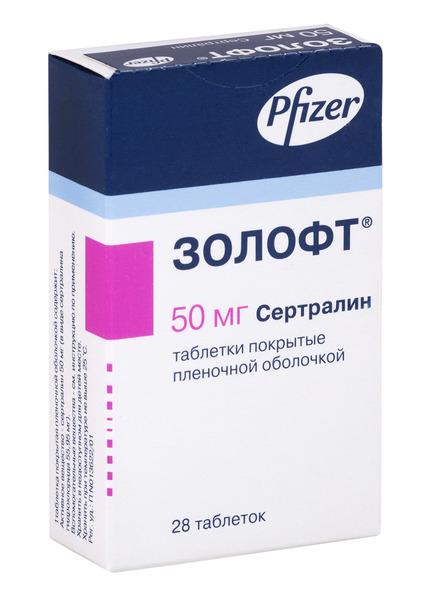 Золофт таблетки 50мг №28)
