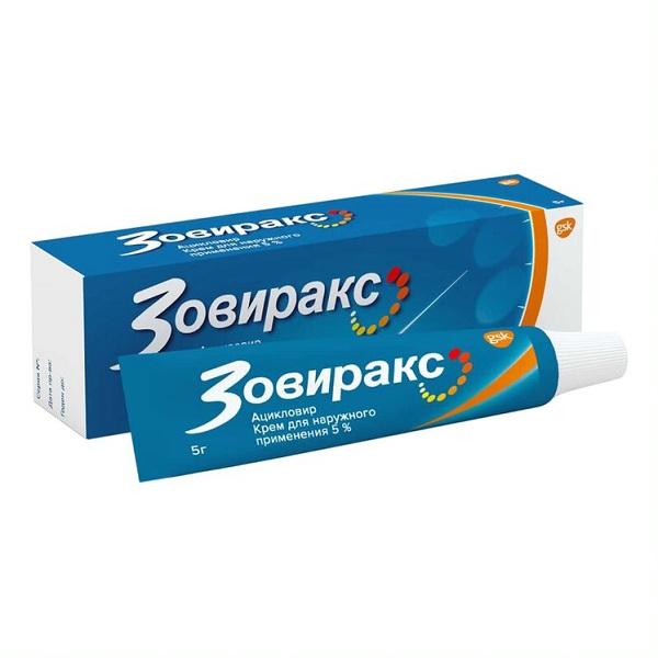 Зовиракс крем (туба 5% 5г)