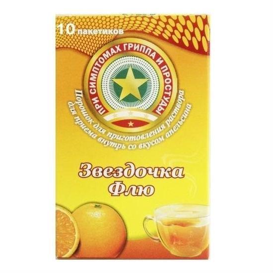 Звездочка флю (пор. д/приг.  р-ра пак.15г №10 (апельсин))