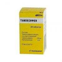 Тамоксифен (таб. 20мг №30)