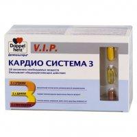 Доппельгерц VIP Кардио Система 3 капсулы (утро, день, вечер) №84
