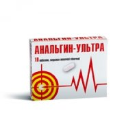 Анальгин-Ультра таблетки 500мг №10