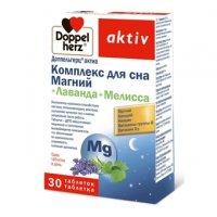 Купить Доппельгерц Актив Комплекс для сна Магний+Лаванда+Мелисса таблетки №30, Германия