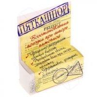 Купить Пяткашпор гель-крем (д/стоп 15г), РОССИЯ