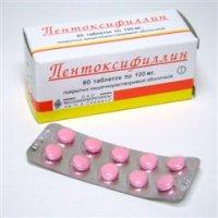 Купить Пентоксифиллин (таб. п/о 100мг №60), РОССИЯ