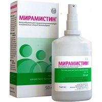 Мирамистин (фл. 0,01% 50мл с распыл.)