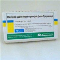 Купить АТФ (амп. 1% 1мл №10), Украина