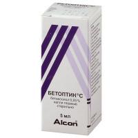 Бетоптик С глазные капли флакон 0,25% 5мл