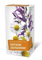 Купить Фиточай Алтай №14 (легкое дыхание фильтр-пакеты 2г №20), РОССИЯ