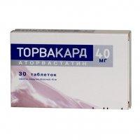 Купить Торвакард (таб. п/о плен. 40мг №30), Чешская республика