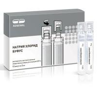 Натрия хлорид буфус (амп. 0,9% 5мл №10)
