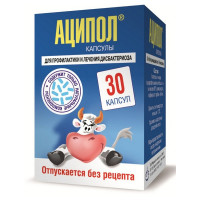 Аципол капсулы №30, РОССИЯ  - купить со скидкой