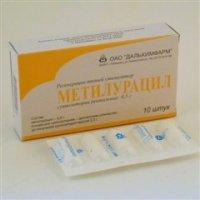Метилурацил свечи (суппозитории рект. 500мг №10
