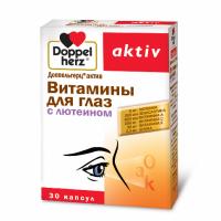 Купить Доппельгерц Актив витамины для глаз с Лютеином капсулы 800мг №30, Германия