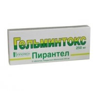 Гельминтокс таблетки 250мг №3
