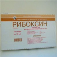 Рибоксин (амп. 2% 10мл №10)