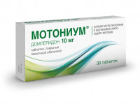 Мотониум (таб. п/о 10мг №30)