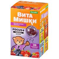 Витамишки Фокус+черника (паст.жев. №30)