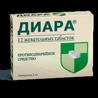 Диара Лоперамид таблетки жевательные 2мг №12