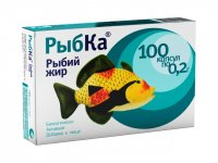 Рыбий жир (рыбка капс. 200мг №100)