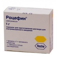 Роцефин (фл. 1г + р-р 10мл в/в)