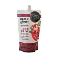 Купить Органик шоп мыло для рук жидкое Гранатовый Браслет 500мл, РОССИЯ