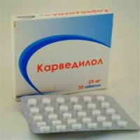 Карведилол таблетки 25мг №30