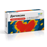 Дигоксин (таб. 0,25мг №56)