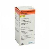 Купить Пентоксифиллин Зентива таблетки 100мг №60, Словакия
