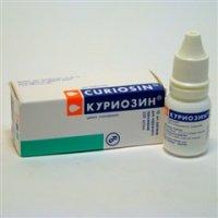 Куриозин (фл. 10мл)