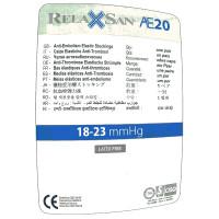 Релаксан чулки антиэмболические (К1 на резинке с откр. носком р.2 (М) белый)