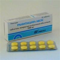 Ранитидин-АКОС (таб. п/о 300мг №20)