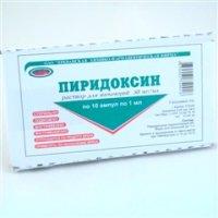 Витамин В6 (пиридоксина г/х) (амп. 5% 1мл №10)