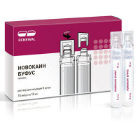 Новокаин буфус (амп. 0,5% 10мл №10)