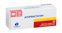 Аторвастатин таблетки п/о 20мг №30