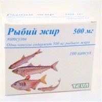 Рыбий жир (капс. 500мг №100)