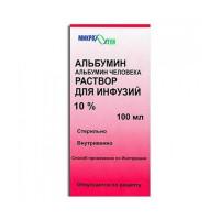 Альбумин (фл. 10% 100мл)