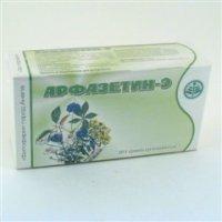 Арфазетин-Э сбор фильтр пакеты 2,5г №20