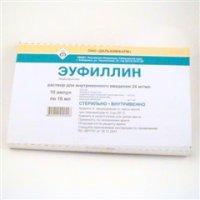Эуфиллин (амп. 2,4% 10мл №10)